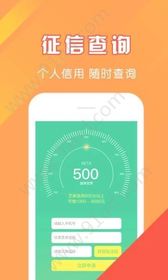 阳光时代app图3
