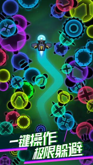 消灭病毒游戏图2