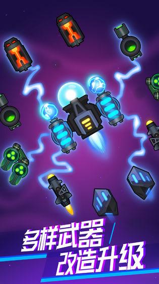 消灭病毒游戏图1