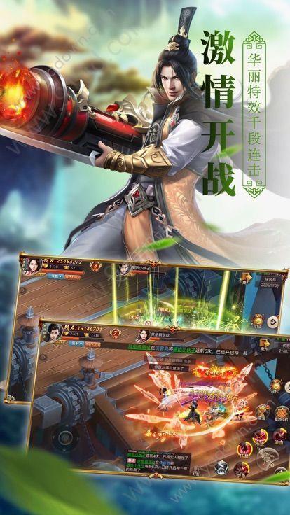 梦道青云官网版图1