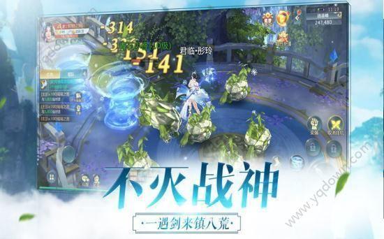 舞动仙境官网版图3