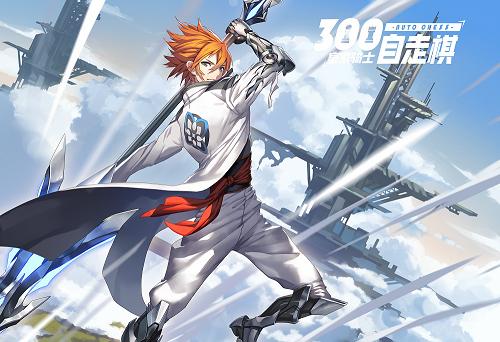 皇家骑士300自走棋战士英雄介绍 战士英雄一览[多图]图片3