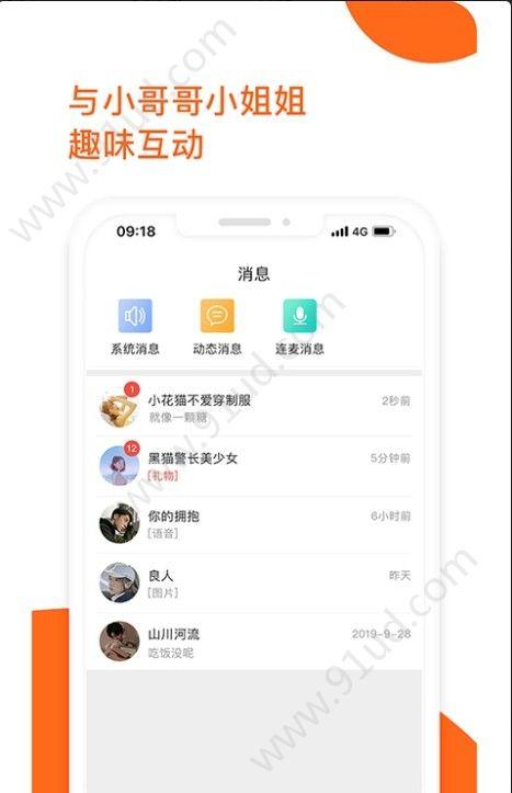 黄瓜社区app图4