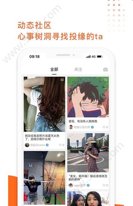 黄瓜社区app图1