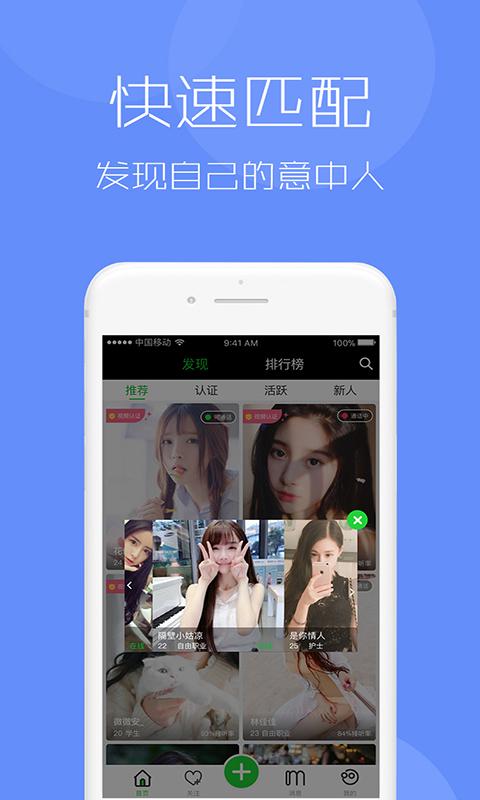 西可爱app图4