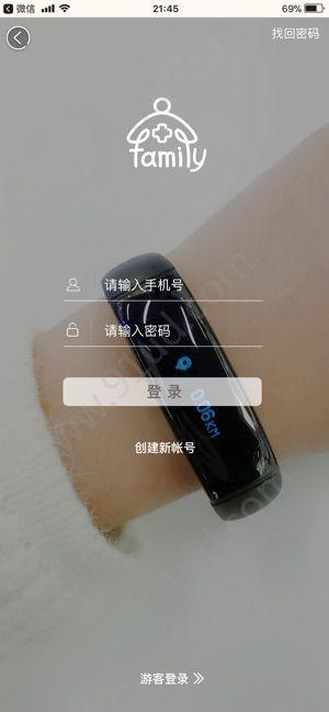 发米粒app图1