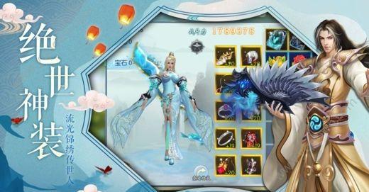 雪刀重置版游戏图4
