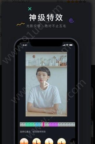 茄子短视频iOS二维码图1