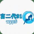 f2d2.app