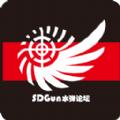 SDGun水弹论坛