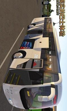 公交公司模拟器安卓版图3