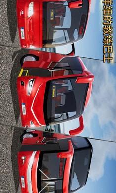 公交公司模拟器安卓版图4