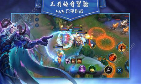 王者传奇冒险游戏图4