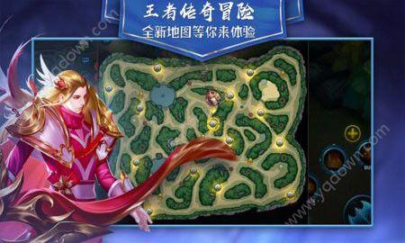 王者传奇冒险游戏图1