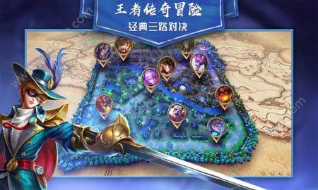 王者传奇冒险游戏图2