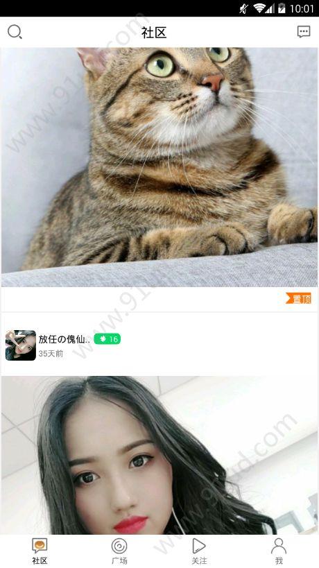 MUA梦鹿交友聊天app图4