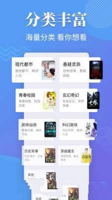 桔子小说app图3