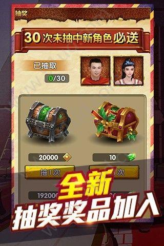 神庙逃亡2游戏图1