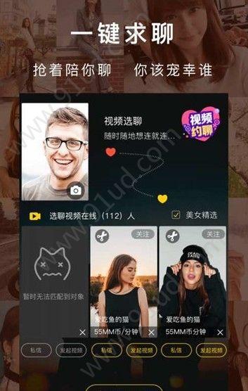 MeiMei美眉app图3