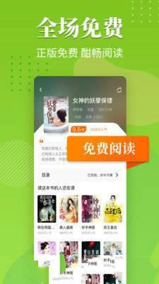 桔子小说app图1