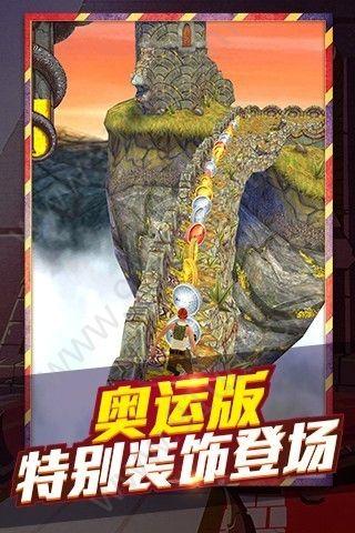 神庙逃亡2游戏图2