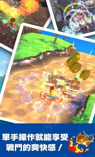 宝可梦自走棋安卓版图2