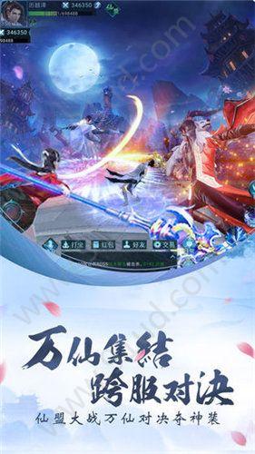 幻灵剑道手游图3