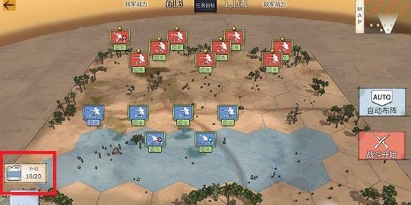 战争与征服阵容怎么布置 阵容配置介绍[多图]图片3