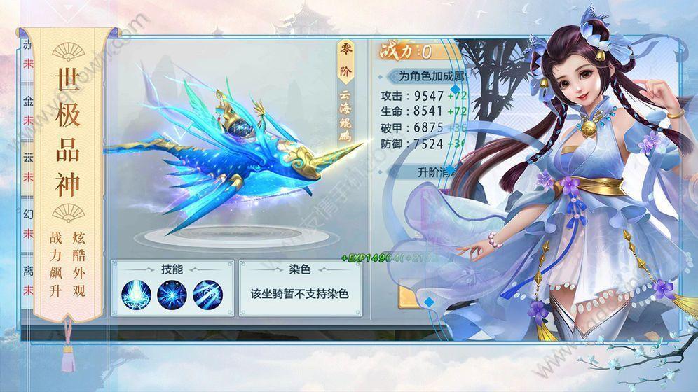 名剑封神官网版图1