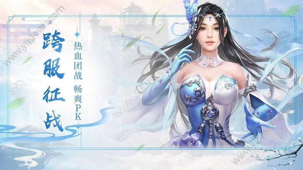 名剑封神官网版图3