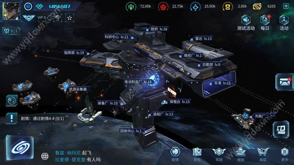 代号Space官网版图4