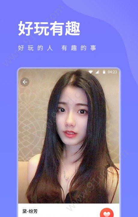 豆奶視頻app圖3