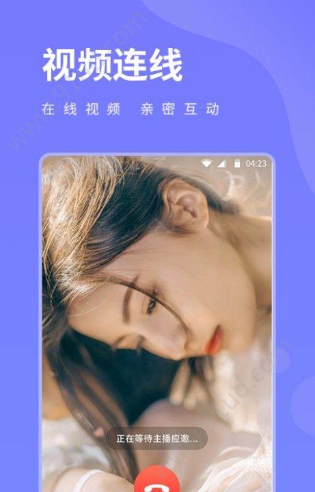 豆奶視頻app圖4