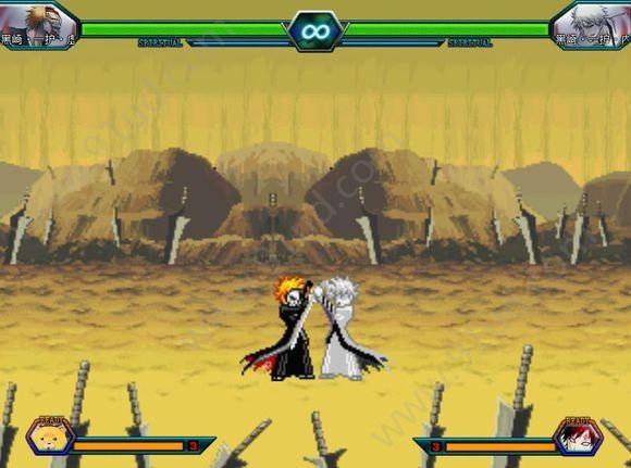 死神vs火影bvn3.38手机版图3