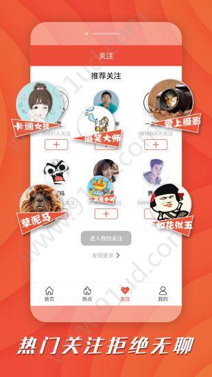小优app为爱而生旧版图3