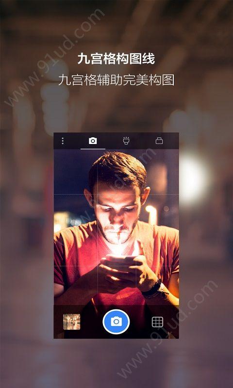 夜视相机app图3