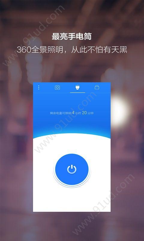 夜视相机app图4