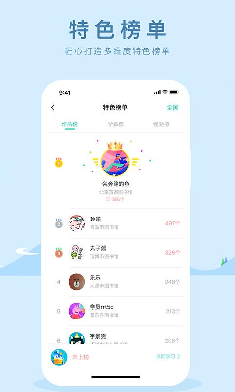 双语阅读app图5