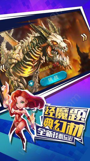 哥斯拉2怪兽之王汉化版图5