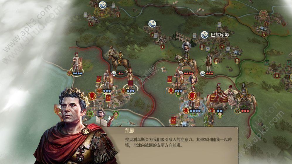 大征服者羅馬破解版圖2