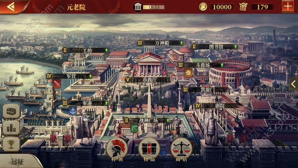 大征服者罗马破解版图1