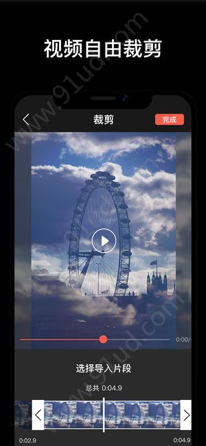 草莓短视频app图1