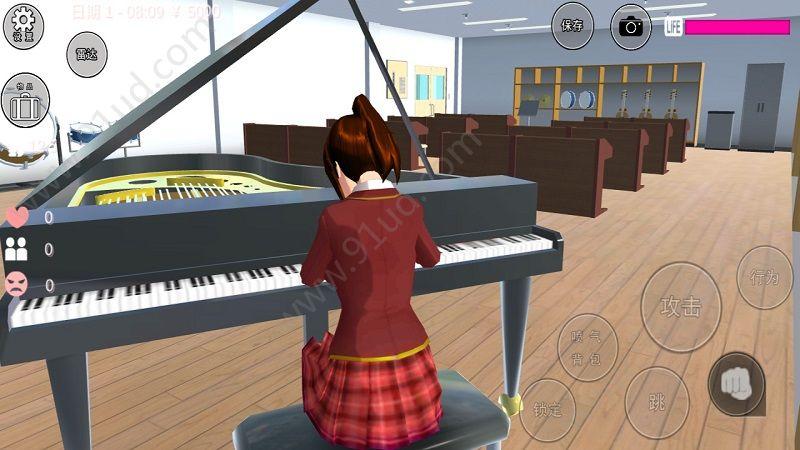 樱花校园模拟器中文版图1
