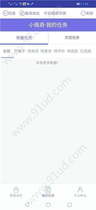 小佩奇app图3