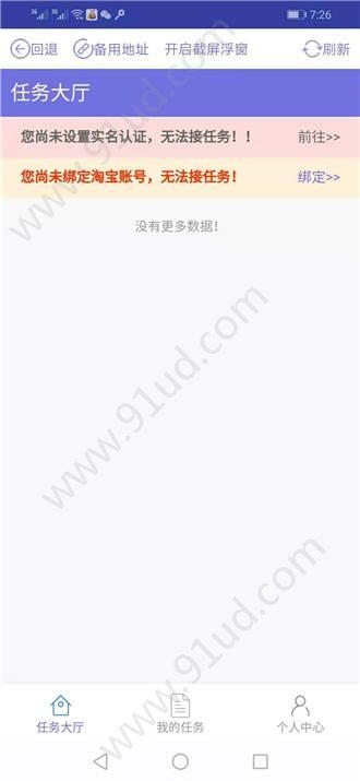 小佩奇app图2