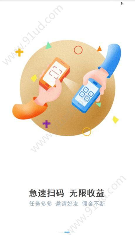 FZ辅助平台app图2