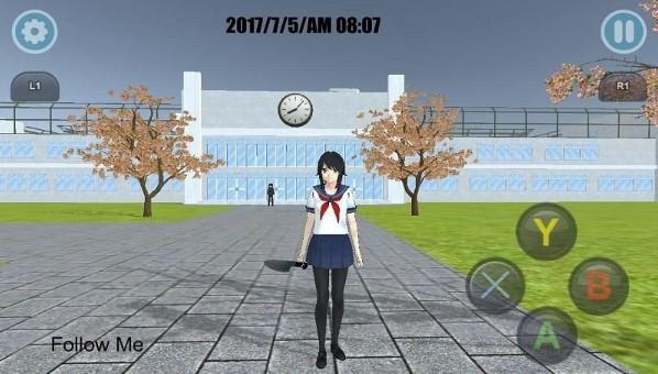 高校女生模擬器2019漢化版圖4