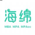 海绵MBA