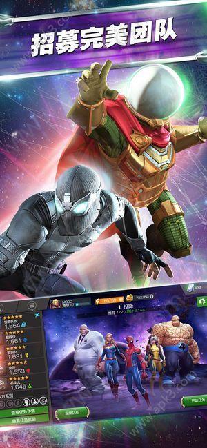 蜘蛛侠2英雄远征免费完整版图1