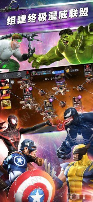 蜘蛛侠2英雄远征免费完整版图2